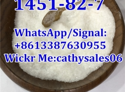 Factory Supplier CAS 1451-82-7/236117-38-7 2-Bromo-4-Methylpropiophenone with The Safety Shipping